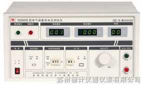 电气设备耐电压测试仪
