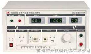 YD2665D电气设备耐电压测试仪