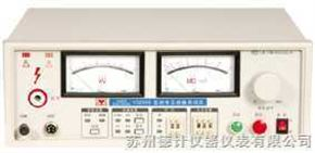 YD2666耐电压绝缘测试仪