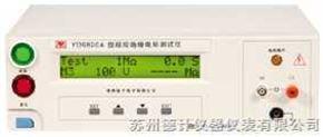 YD9820A程控绝缘电阻测试仪