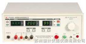 YD2668-4B接地电阻测试仪