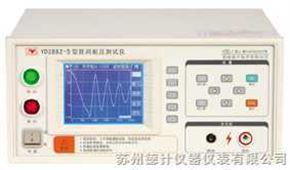 YD2882-3/5匝间绝缘耐压测试仪