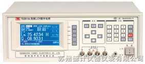 LCR 数字电桥