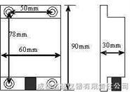 电子倾角传感器