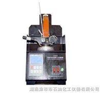 JSR2903B石油产品半自动闭口闪点测定器