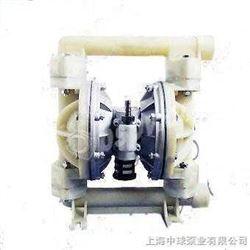 气动塑料隔膜泵