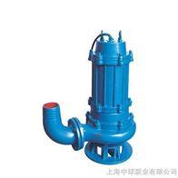 汙水提升泵