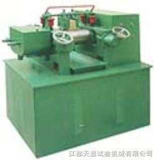 JZ-5008系列两辊开炼机