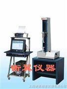 JB/T6544-93塑料拉伸和弯曲弹性模量试验方法