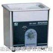 SB-50 0.8LD系列超声波清洗机