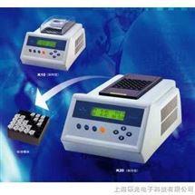 K10/K20系列经济型干式恒温器