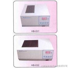 HB-031/-032金属恒温加热器