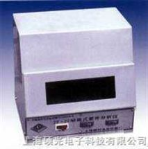 ZPF-20型暗箱式紫外分析仪