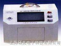 ZP-20 暗箱式紫外分析仪