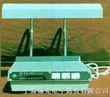 TP-1三用紫外分析仪
