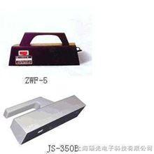 手提暗箱式紫外分析仪