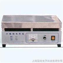 TP-不锈钢电热板(380℃)