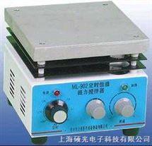 ML902型 定时恒温磁力搅拌器