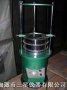 电动振筛机