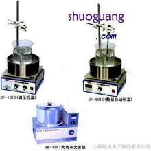 DF系列集热式恒温磁力搅拌器(0~2000rpm/25~1000ml)