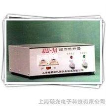 95/98系列磁力搅拌器(恒温、定时、双向、单搅拌、强磁力/20~10000ml)