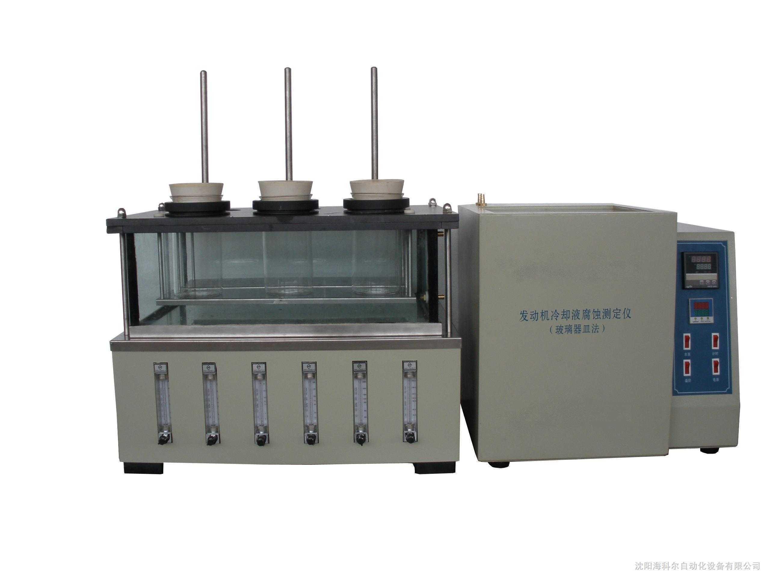发动机冷却液腐蚀测定仪_发动机冷却液腐蚀测定仪_供应信息_中国化工仪器网