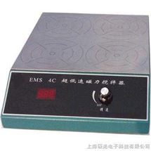 EMS4C型 四头数显超低速磁力搅拌器