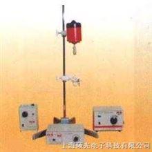D-7401型系列多功能电动搅拌器