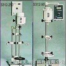 S312系列数显恒速搅拌器