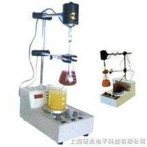 SG-5403 multifunction mixer