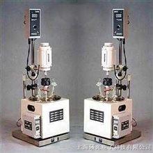 HR  Multifunctional reactor