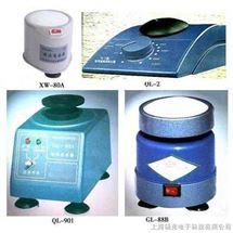 QL系列多功能旋涡混合器