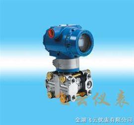 FY-3351DP差压变送器