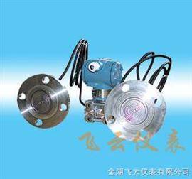 FY-3351GP远传压力变送器