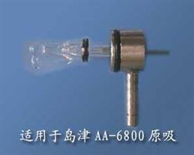 YYW-1日本岛津AA-6800原析雾化器喷嘴