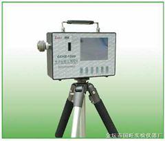 CCHZ-1000粉尘快速测定仪