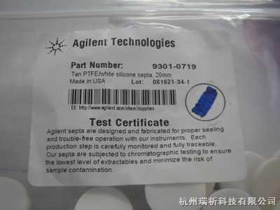 9301-0719顶空瓶垫Agilent