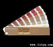 潘通服装和家居色彩指南-纸版-TPX