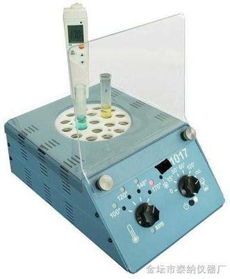 1017化学试剂作消解仪(新)