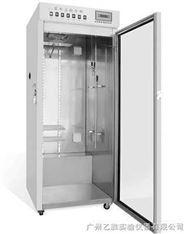 廣州層析實驗冷柜