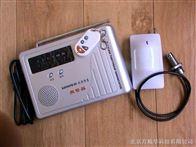 GDB-20W無線光電液位報警器
