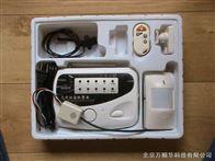 FYBW-110無線非接觸式液位報警器
