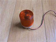 S502雙色常亮/閃光指示燈