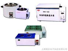 HHS/Z型电子恒温不锈钢水浴锅(100℃)