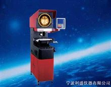 EP-1 200*100高精度光学式投影仪  光学投影仪