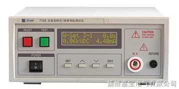 直流耐压仪/交直流耐压测试仪/耐压仪