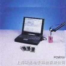 PCM700便携式电脑ISE/pH/mV/ORP/T离子浓度计/pH计