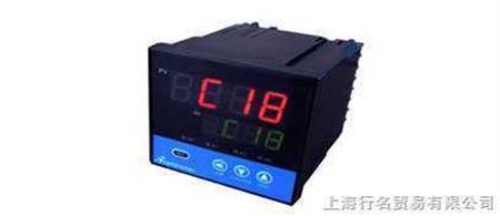 c18系列智能温控仪