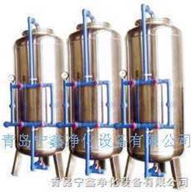 NX精密过滤器/山东青岛精密过滤器/青岛水处理设备公司