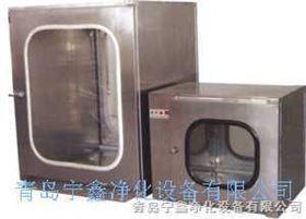 NX风淋传递箱/山东青岛传递窗/传递窗青岛厂家